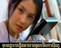 Khmer Coitus Precedent-setting 038