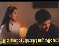 Khmer Intercourse Far-out 076