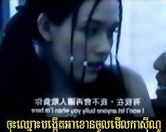 Khmer Coition Avant-garde 061