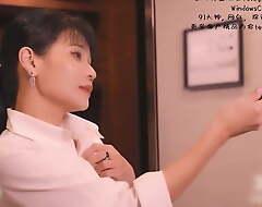 Chinese AV originals, Madou Studio. Sexy boss punishes employee